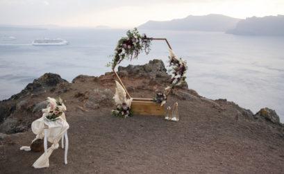 decoration de ceremonie wedding planner